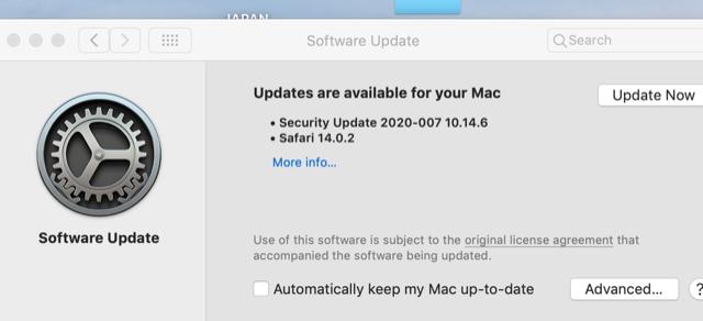mojave_update_15dec20